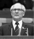 Эрих Хонеккер