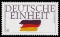 Марка по случаю Объединения Германии