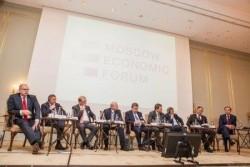 Московский экономический форум в Берлине: Россия и Германия в поисках диалога